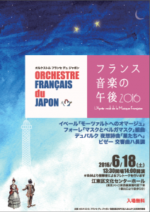 2016OFJ_fragogo_outline.pdf